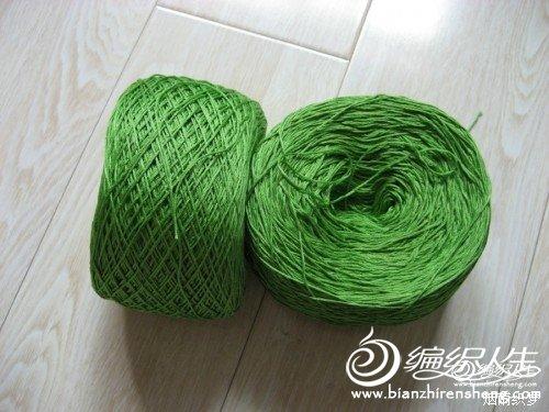 绿色丝光纯棉