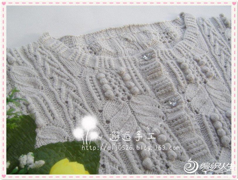 DSC04616_副本.jpg