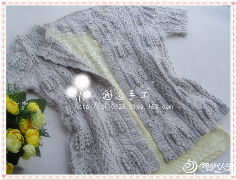 DSC04627_副本.jpg