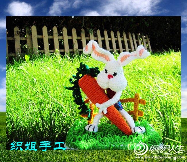 小兔拔萝卜——织姐手工 (30).jpg