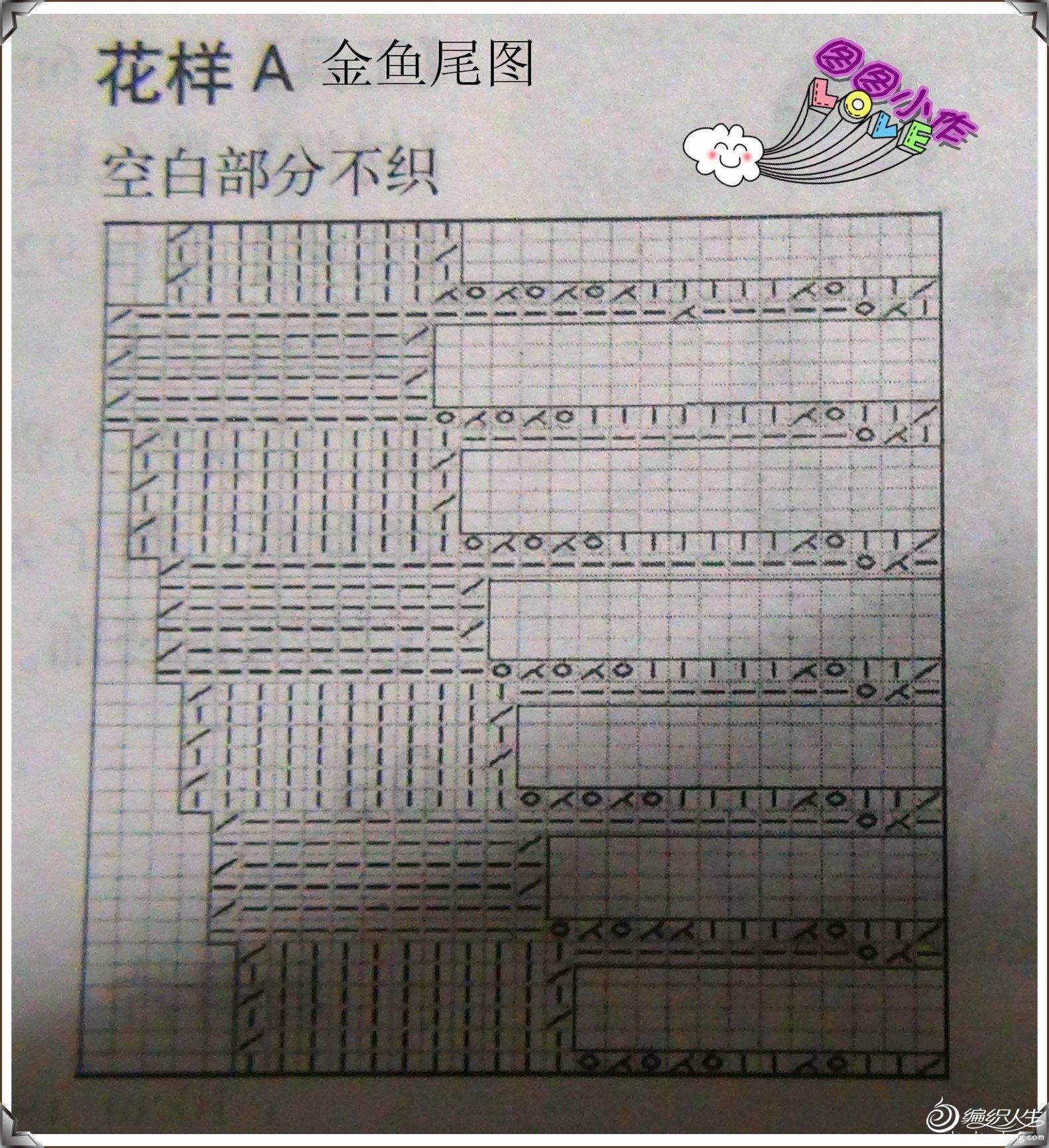 DSC00283_副本.jpg