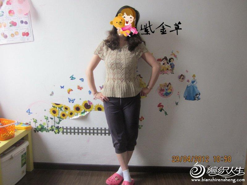 IMG_1292副本.jpg