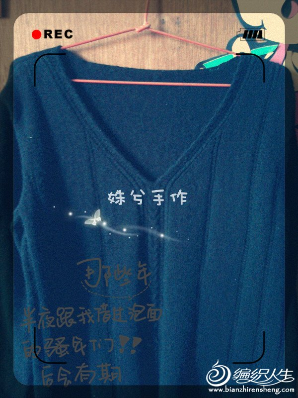 2012-05-17 10.15.16_副本.jpg