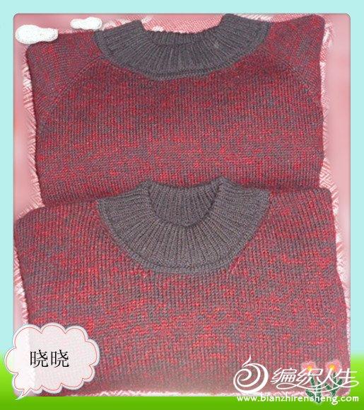 家公家婆的毛衣.jpg