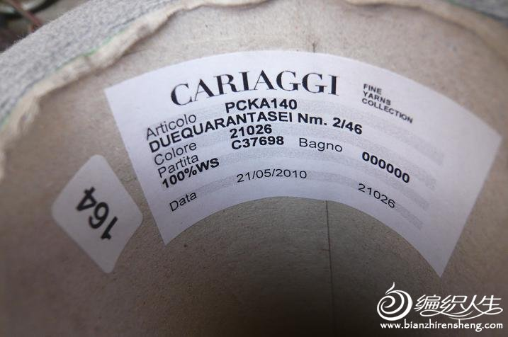P1070316.JPG