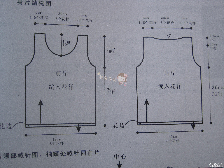 梅妃图解2.jpg