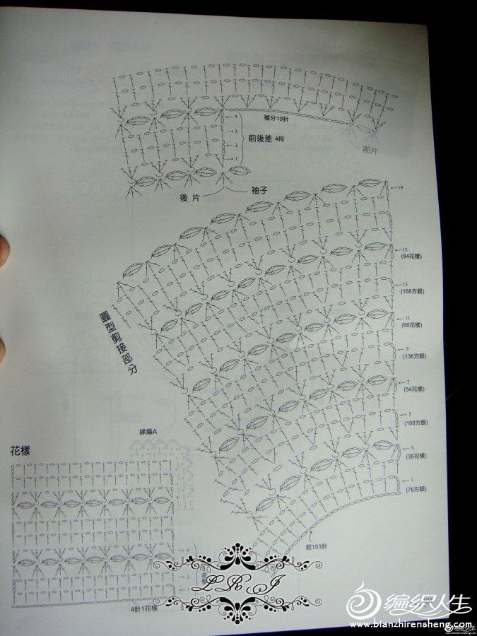 计划3.jpg