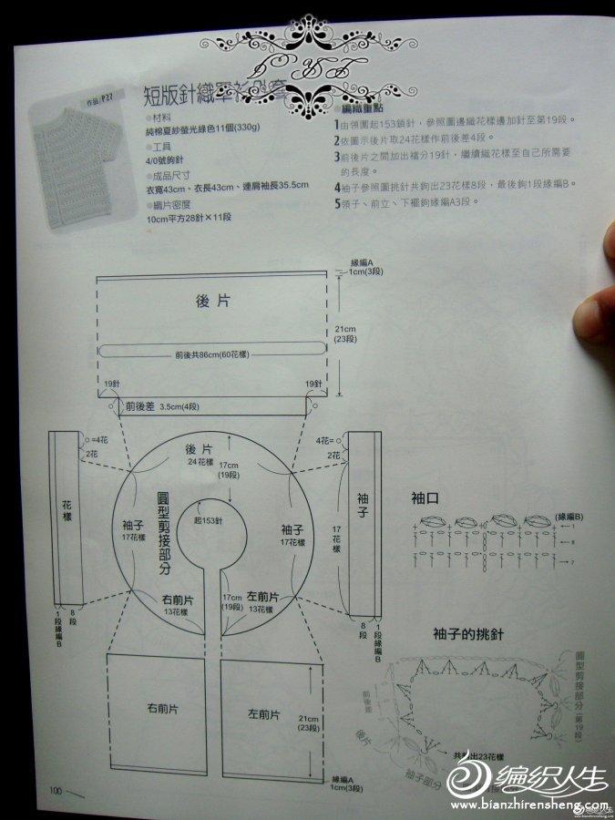 计划2.jpg