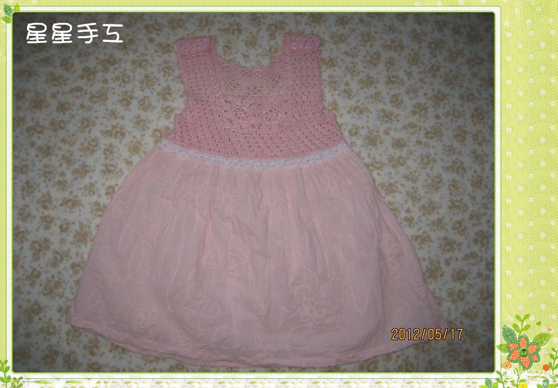 钩布结合裙衫20120517.jpg