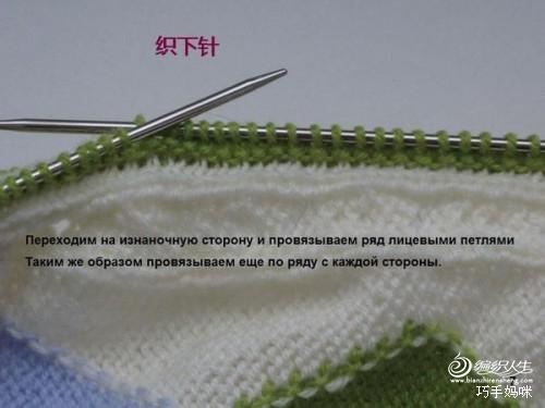【巧手妈咪】-----机器边的织法 - 手有于香 - 手有于香的博客