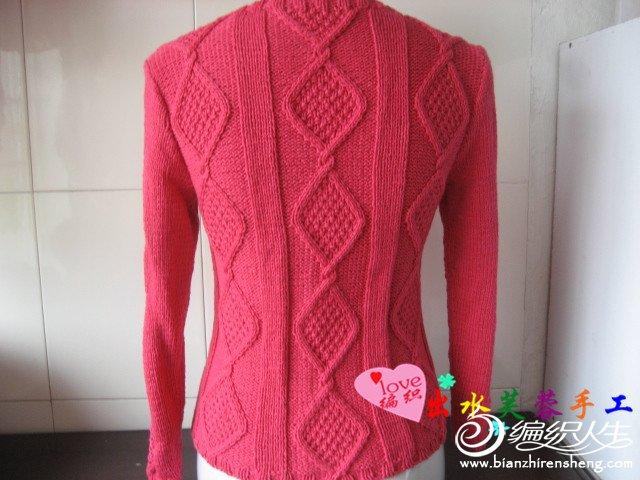 自己编织的羊绒衣 173_副本.jpg