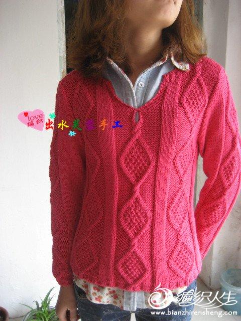 自己编织的羊绒衣 257_副本.jpg
