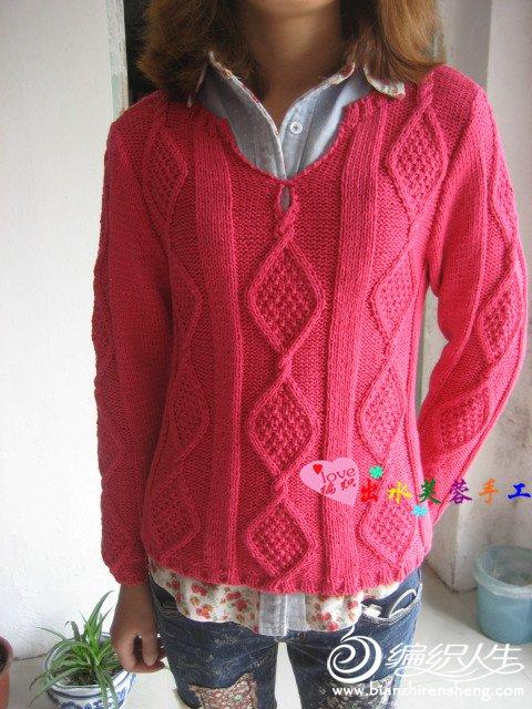 自己编织的羊绒衣 258_副本.jpg