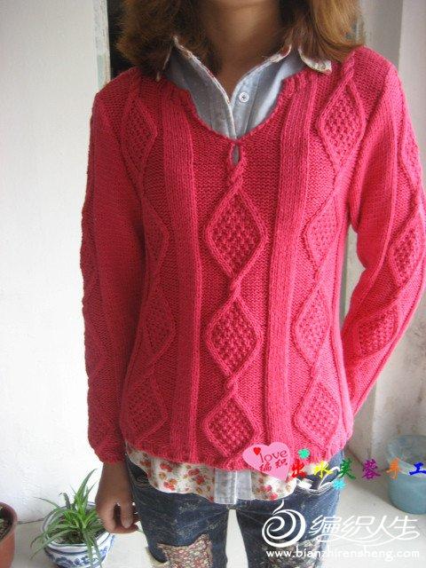 自己编织的羊绒衣 259_副本.jpg