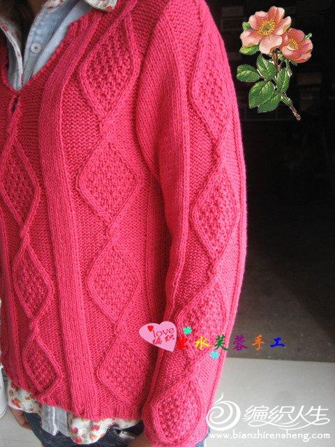 自己编织的羊绒衣 260_副本.jpg