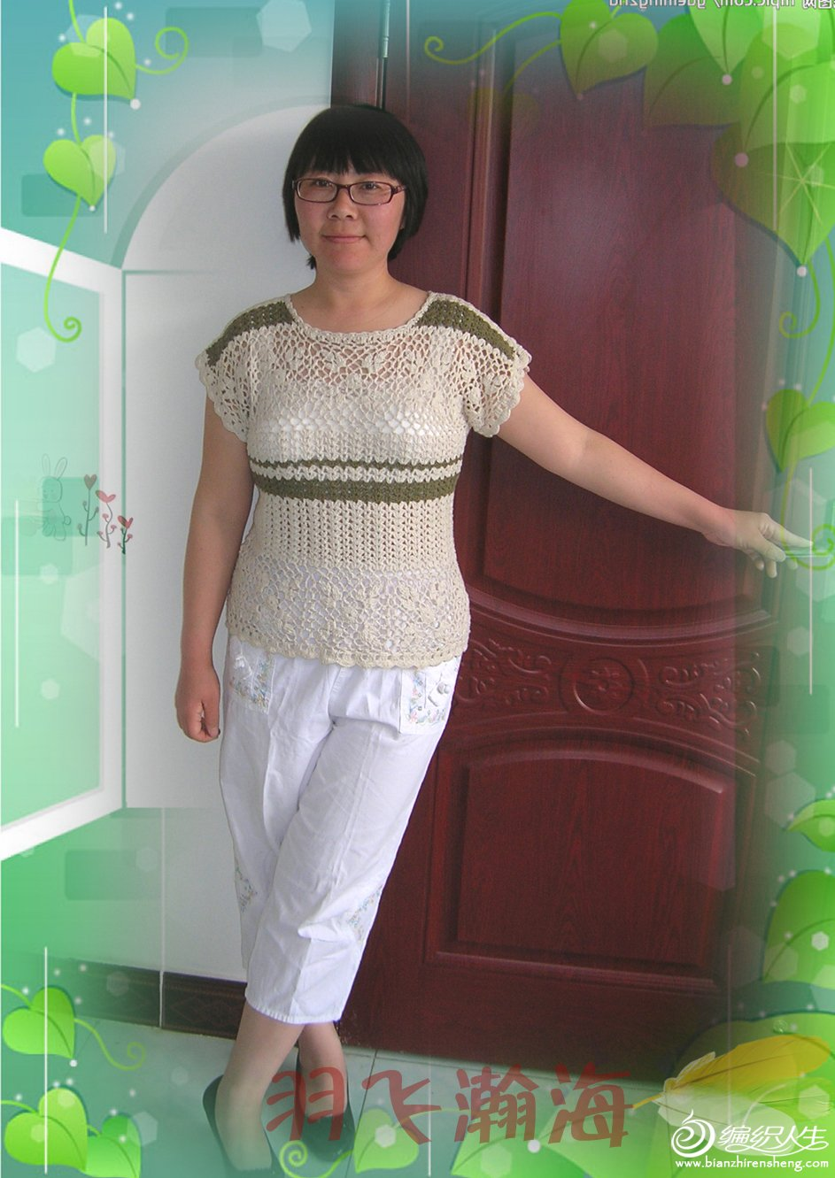 仿上海服饰2.jpg