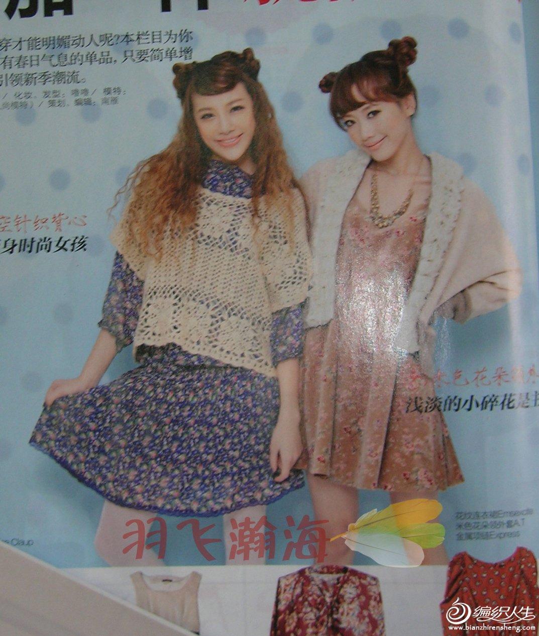 仿上海服饰4.jpg