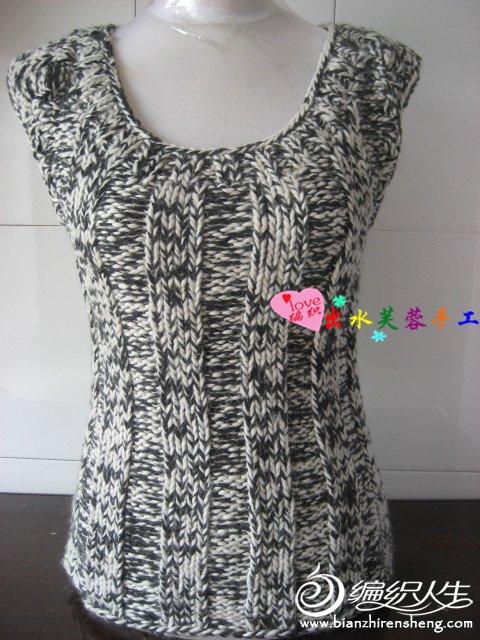 自己编织的羊绒衣 096_副本.jpg