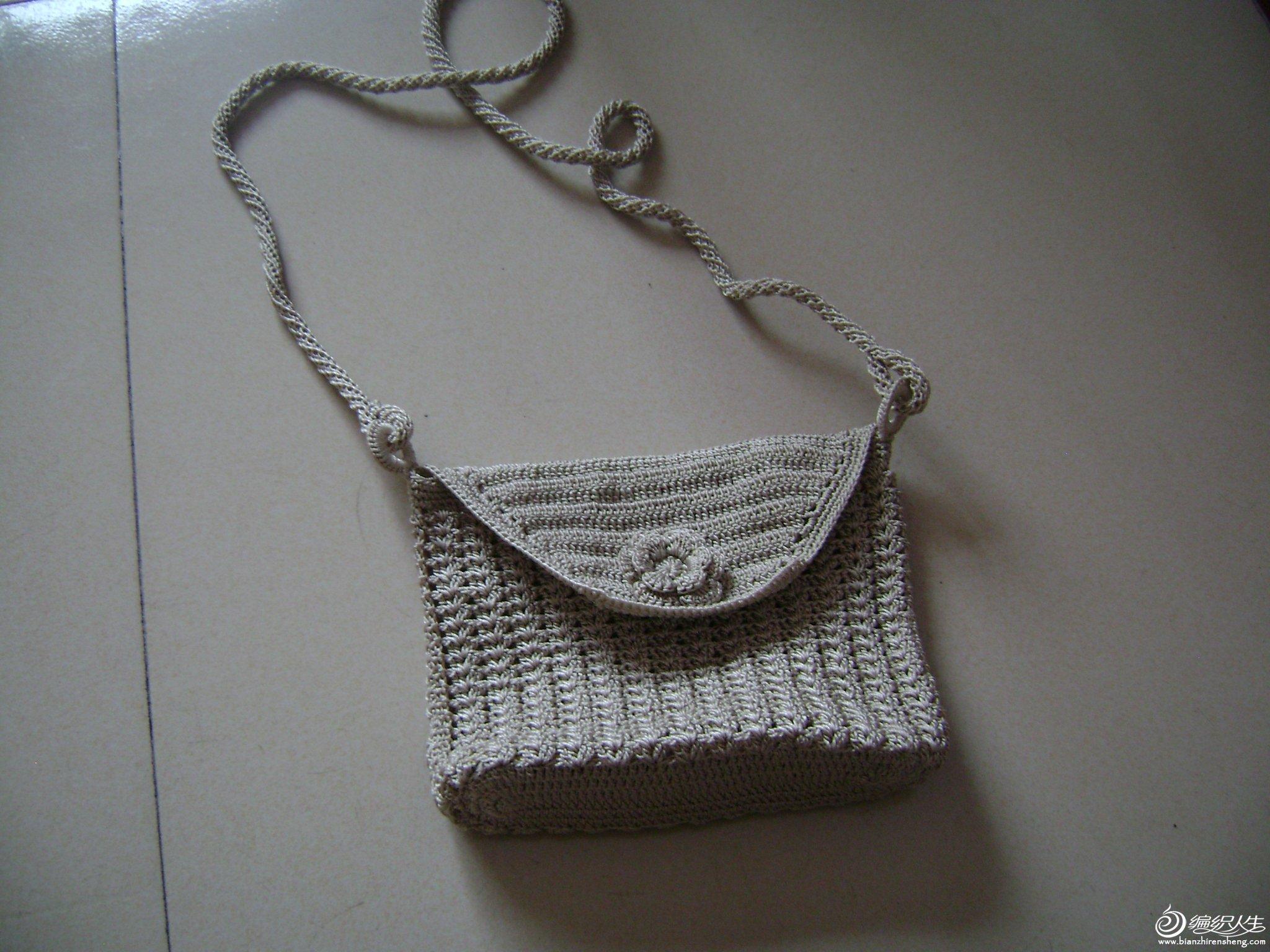 包包首饰设计图