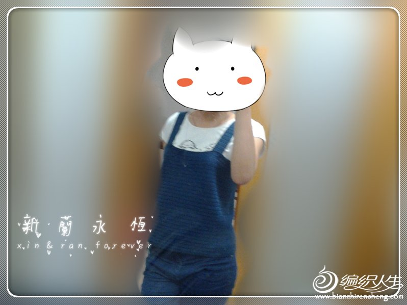 2012-05-14 18.59.46_副本.jpg