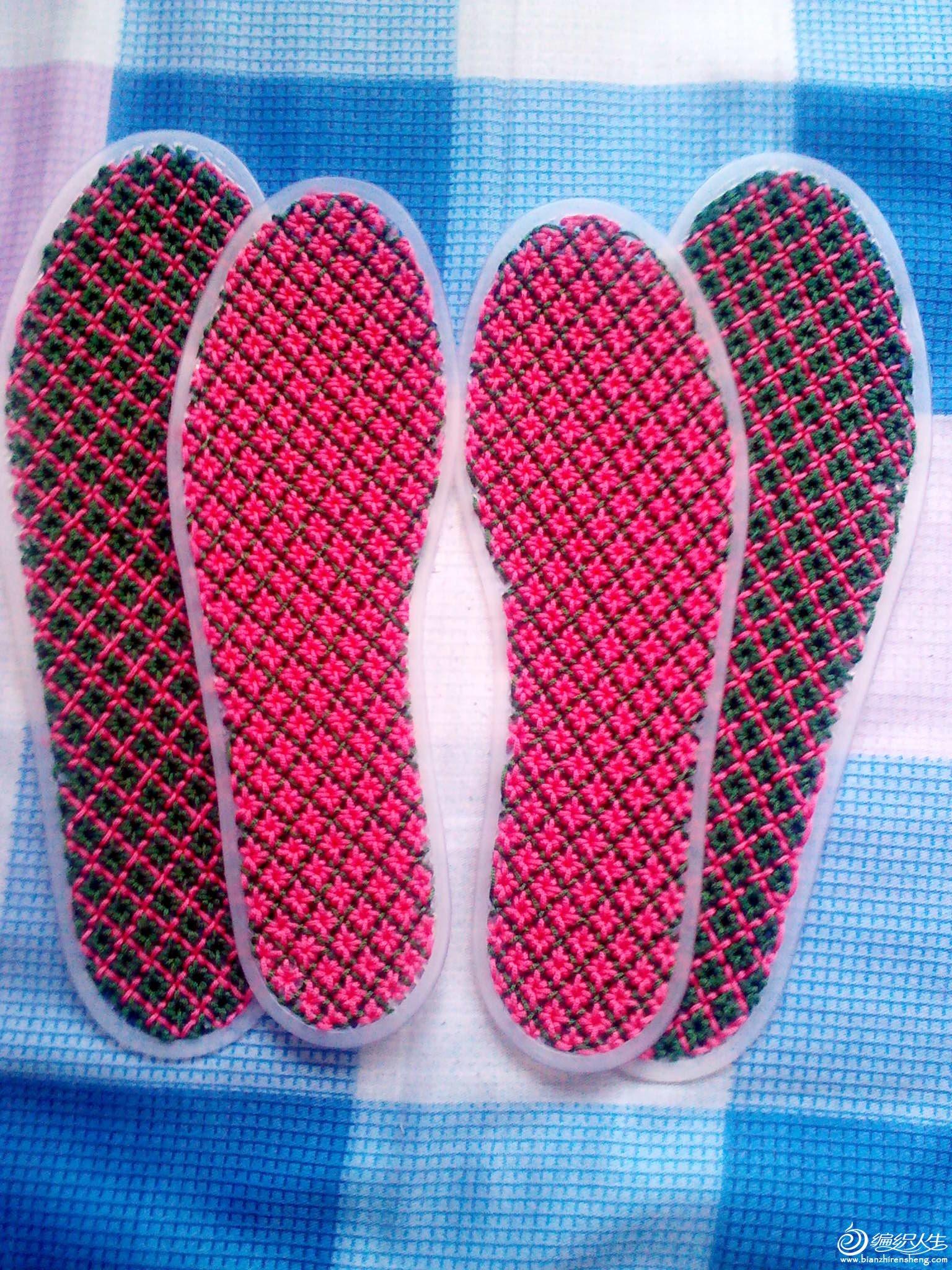 手工纳鞋垫的针法步骤