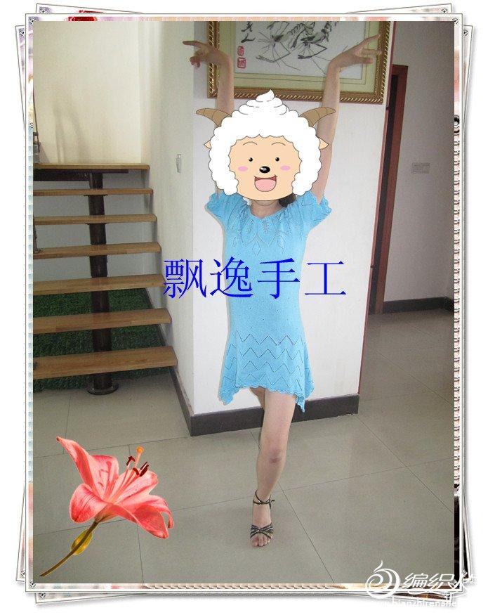 IMG_0956_副本.jpg