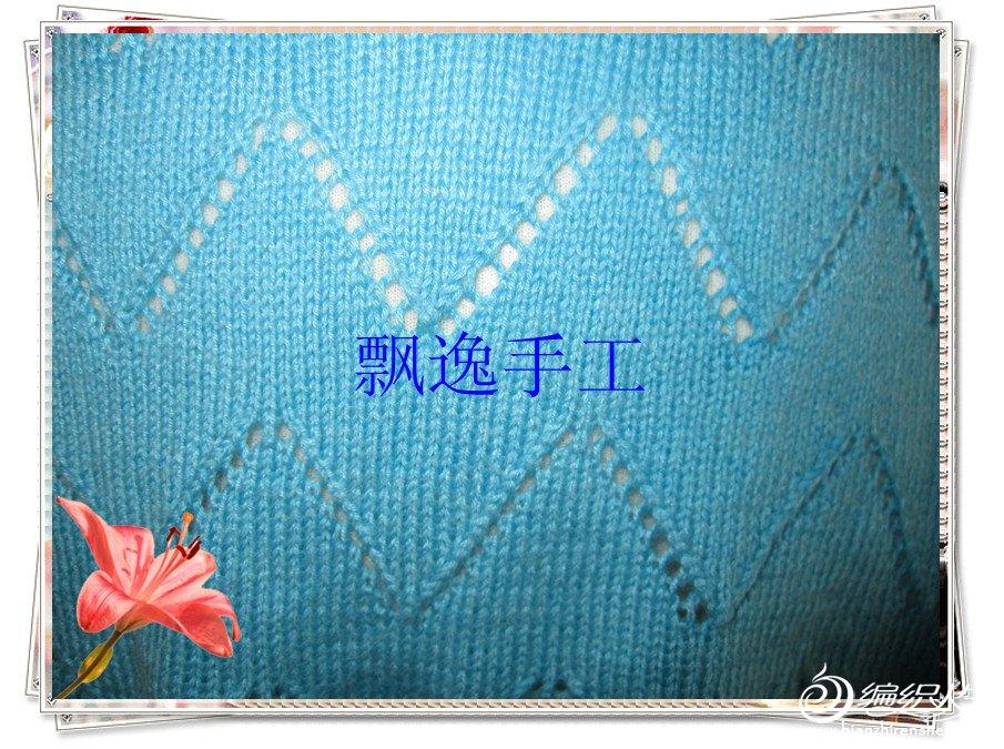 IMG_0948_副本.jpg