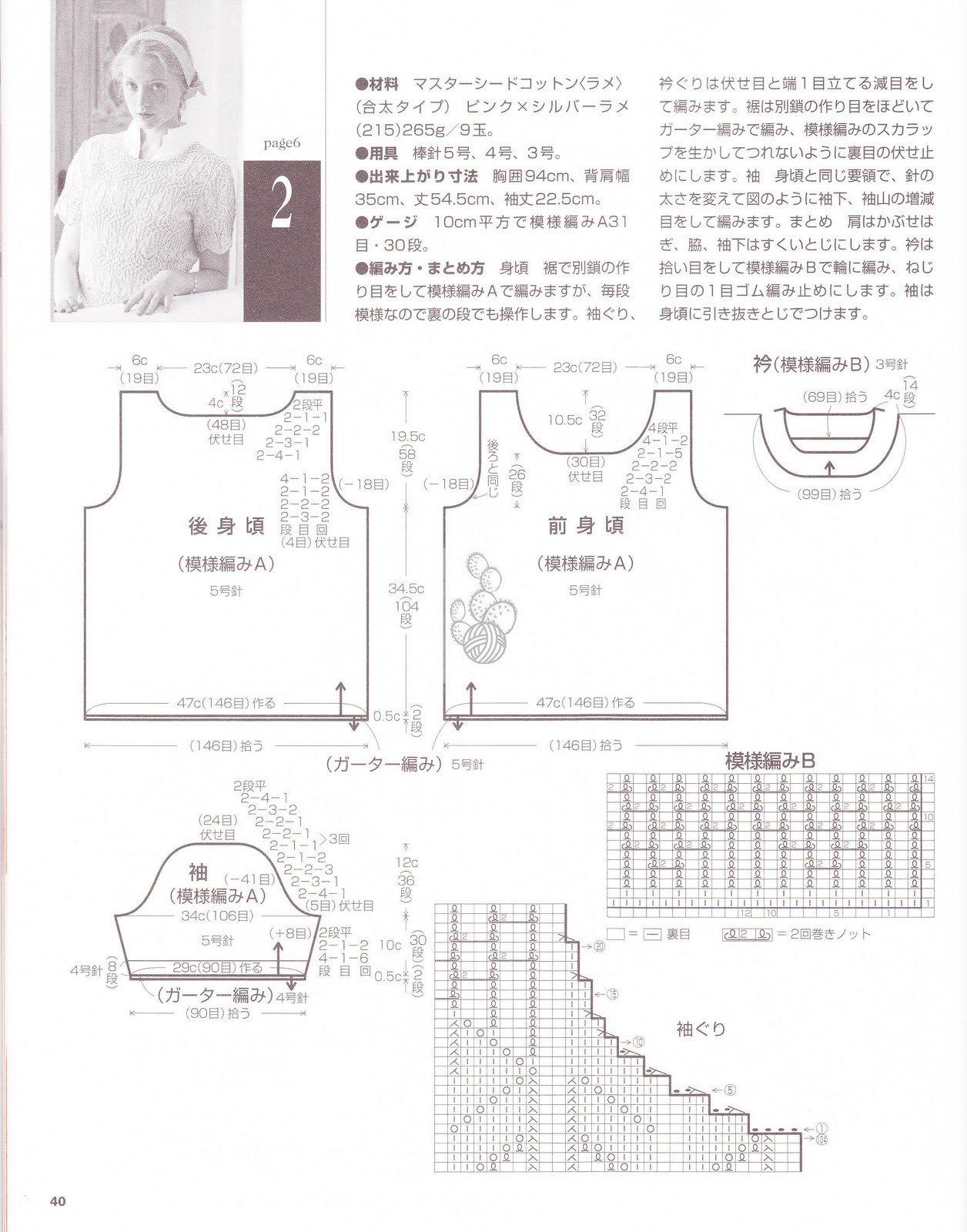 灰志田2.jpg