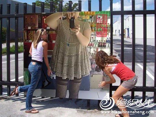 20120503裙_conew1111.jpg