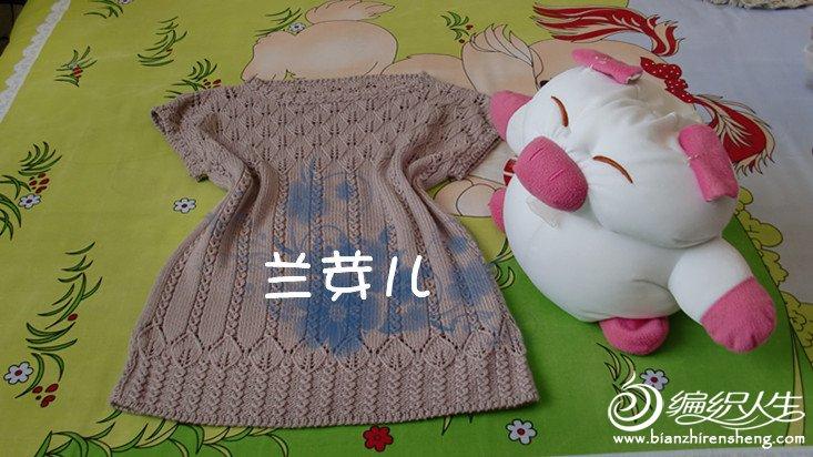 CIMG2138_副本.jpg