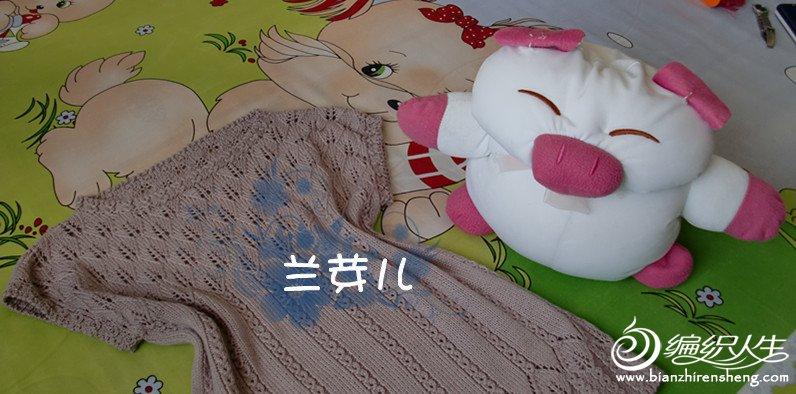 CIMG2139_副本.jpg