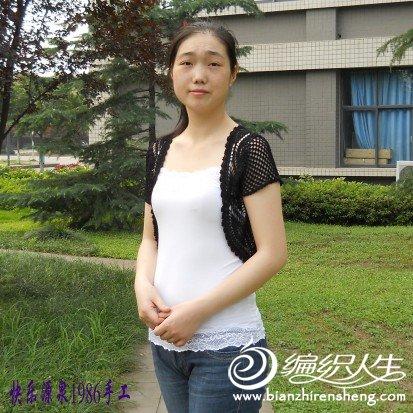 DSCN0946_conew1.jpg