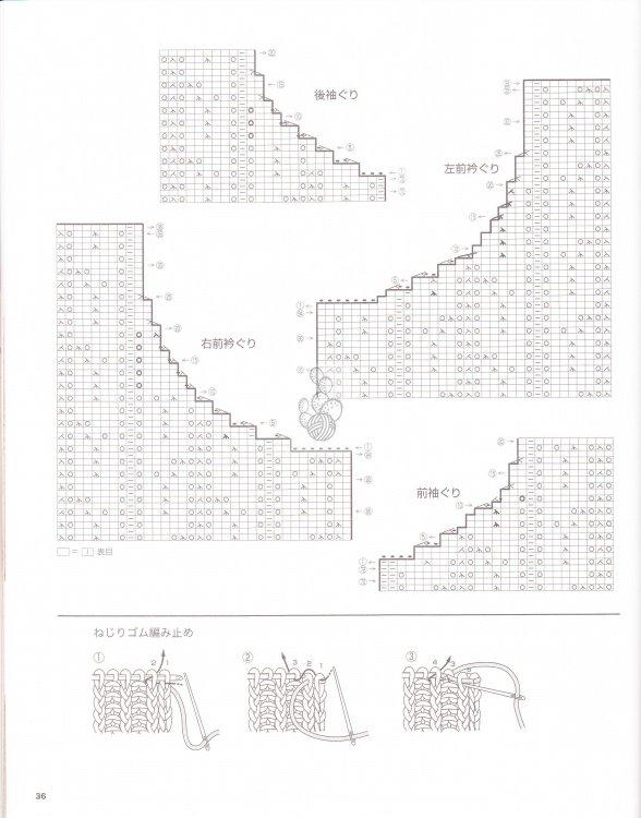 志田外套图解1.jpg