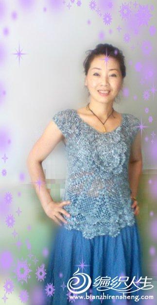 蓝2meitu_1.jpg