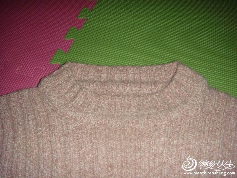 文静家珠兰兔毛粉红,领子学的机织领。见笑了