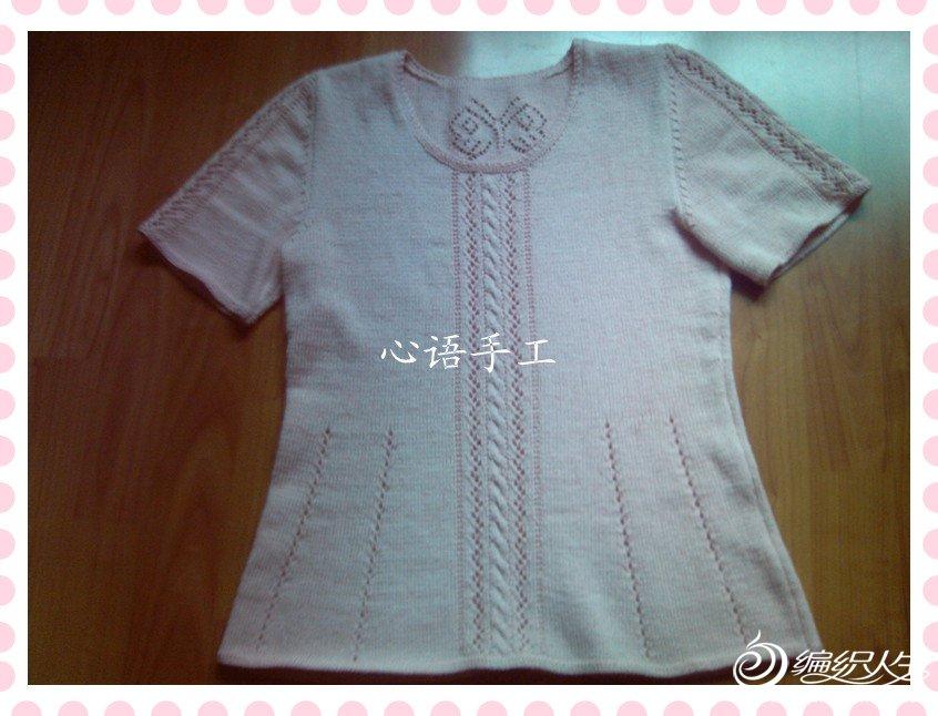 IMG_20120521_142929_副本.jpg