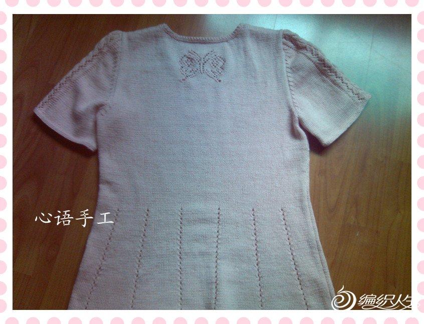IMG_20120521_142955_副本.jpg