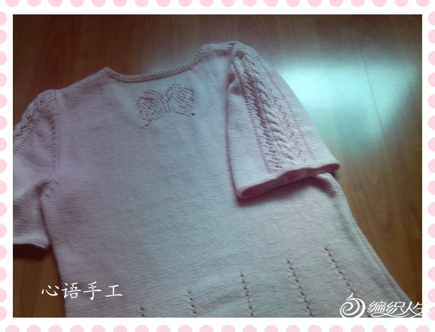 IMG_20120521_143013_副本.jpg