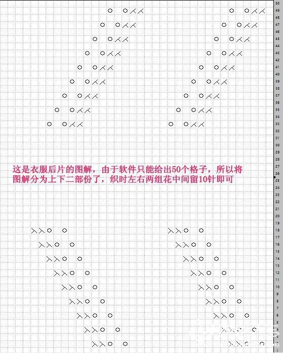 毛衣图解1_副本.jpg
