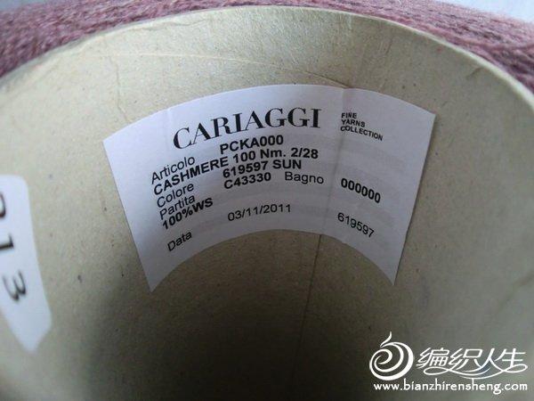 CIMG1561.JPG
