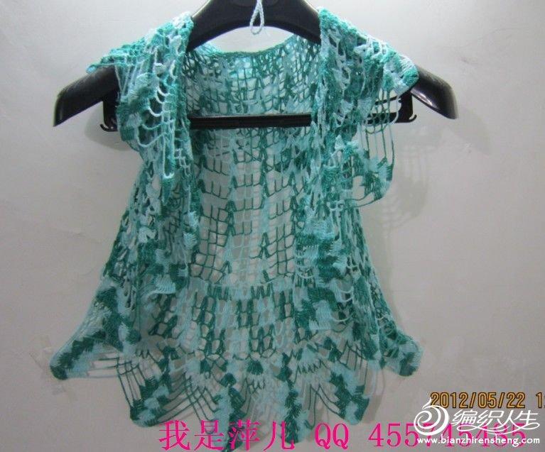 绿桌布衣1.jpg