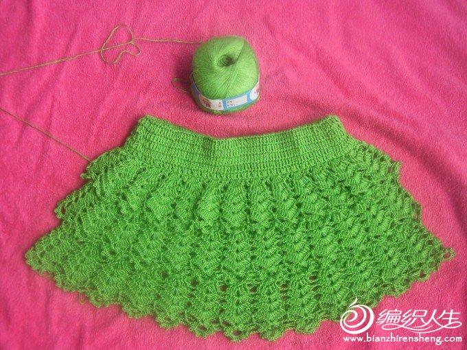 绿芽蛋糕裙.jpg