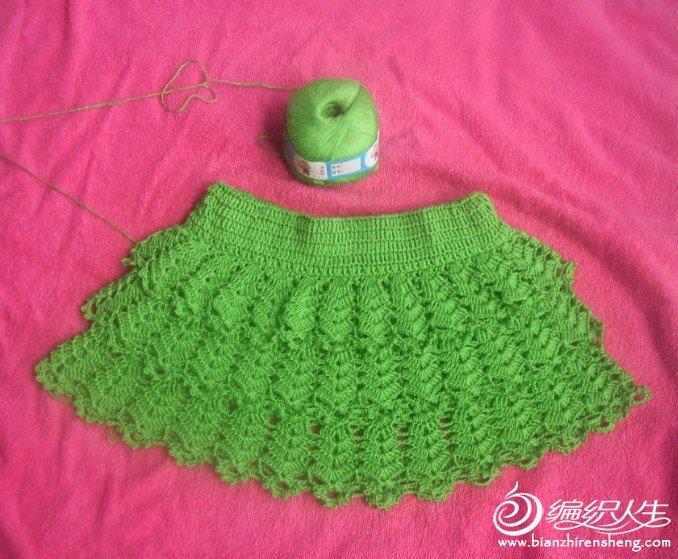 绿芽蛋糕裙单1.jpg