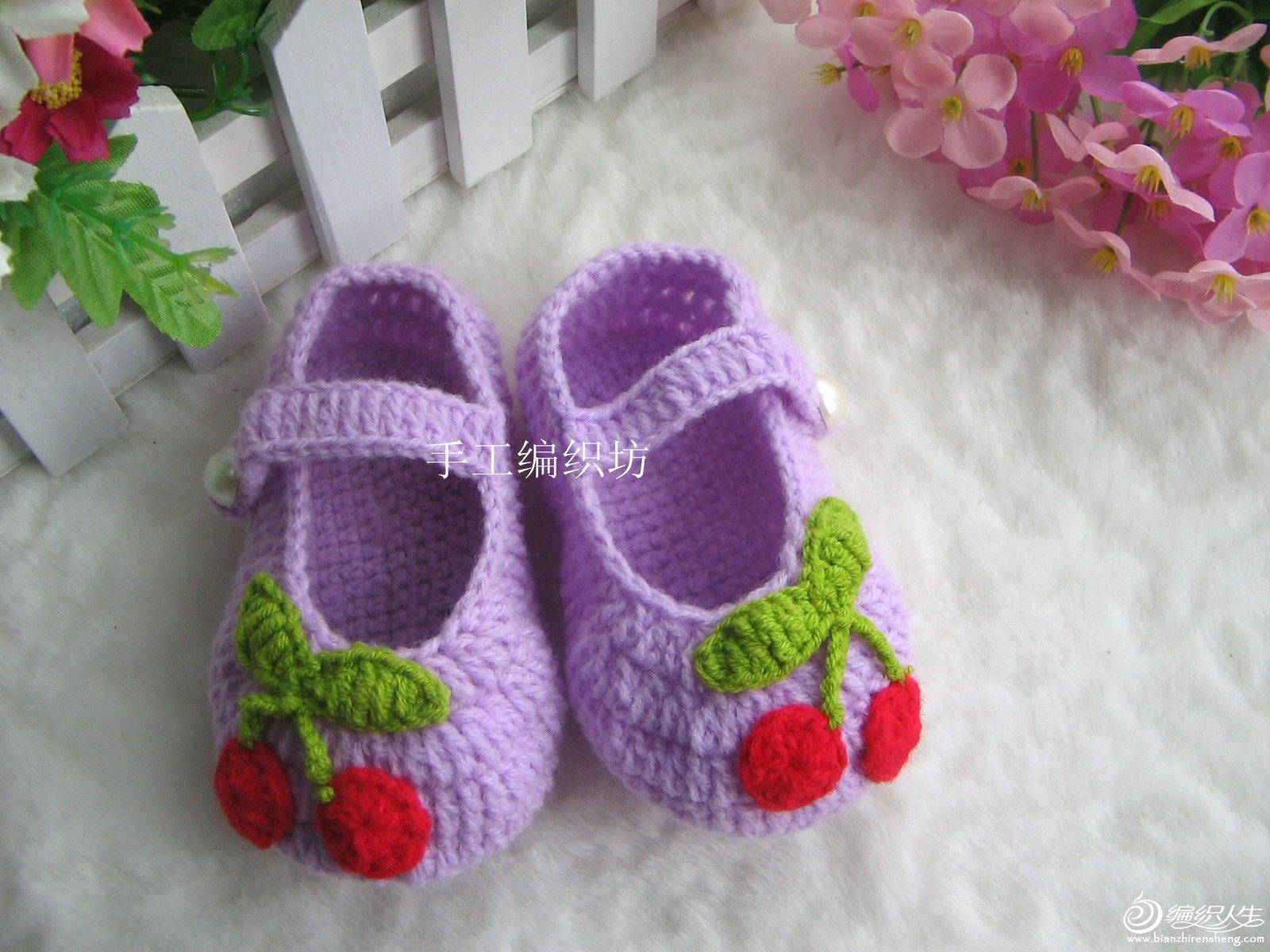 紫色鞋子.jpg