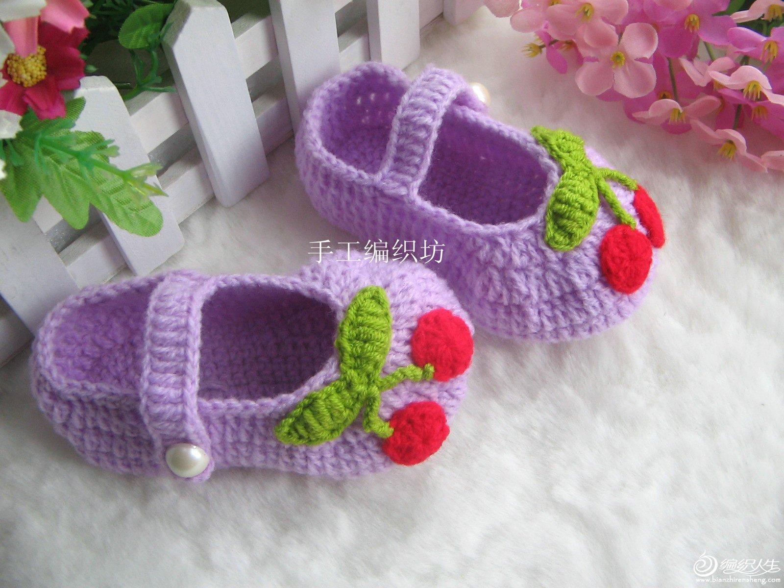 紫色鞋子3.jpg