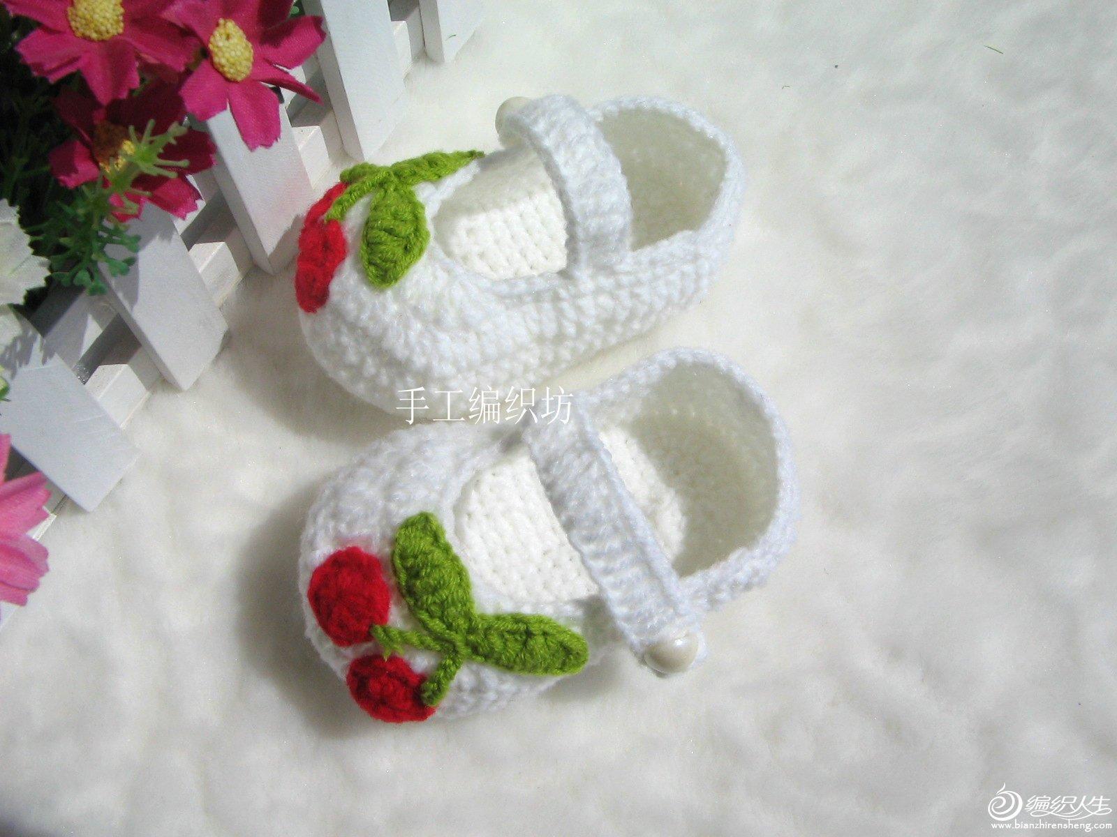 白色鞋子7.jpg