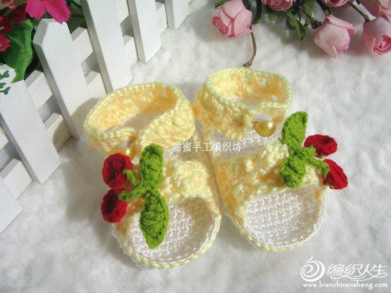 黄色樱桃.jpg
