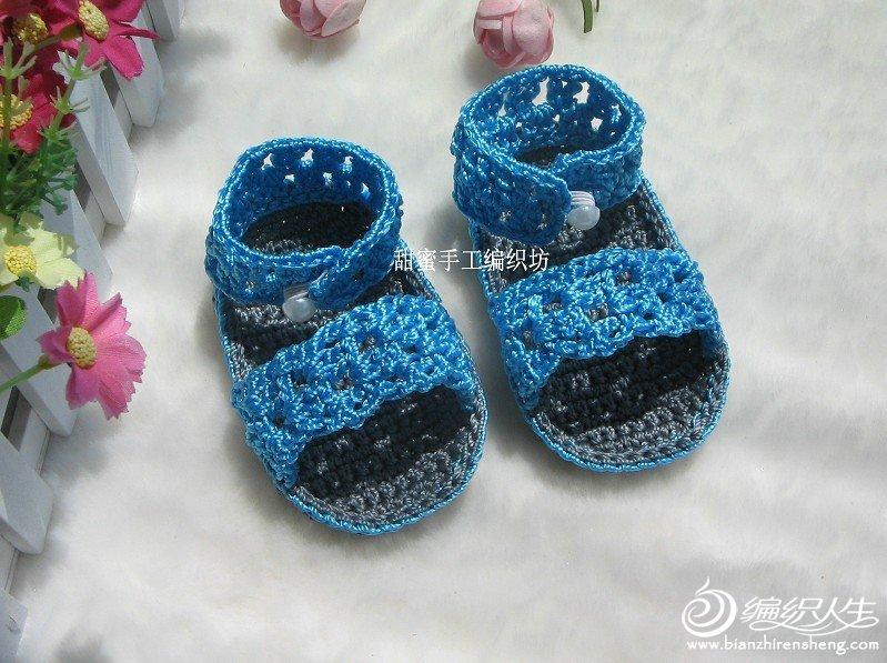 蓝色鞋子两色.jpg