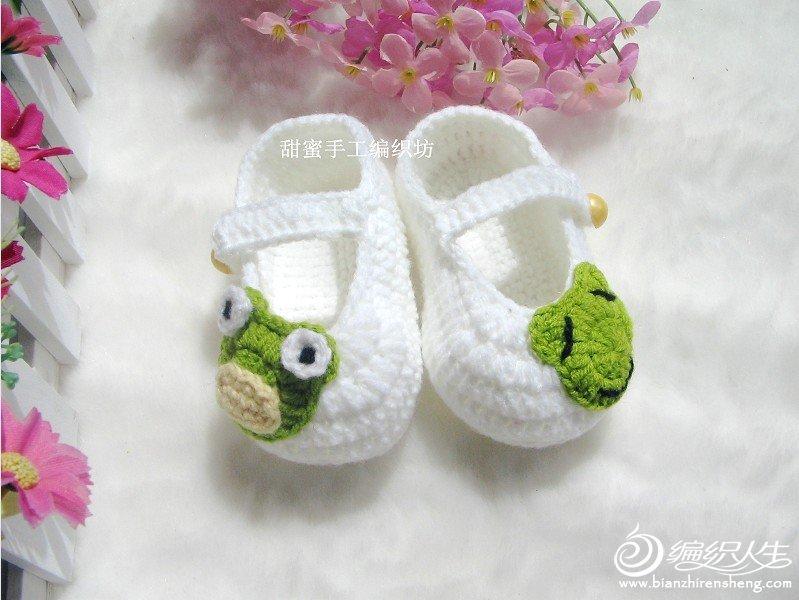 青蛙11.jpg