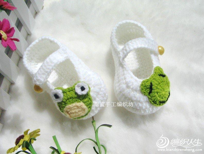 青蛙鞋子5.jpg